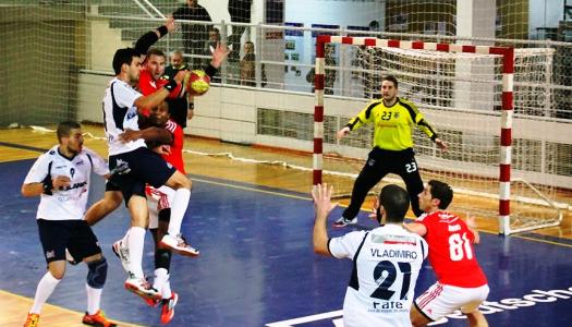 AC Fafe eliminado da Taça de Portugal