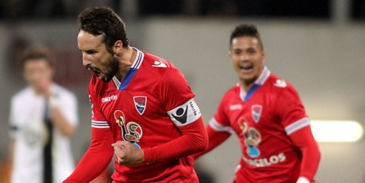 Gil Vicente – Vitória SC, 1-0 (destaques)
