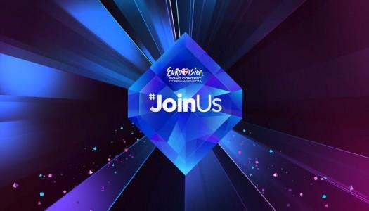 59º Festival Eurovisão da Canção – 1ª semi-final (6 de maio)