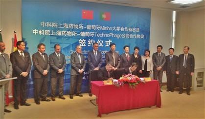 Visita de Estado: UMinho reforça colaboração com a China