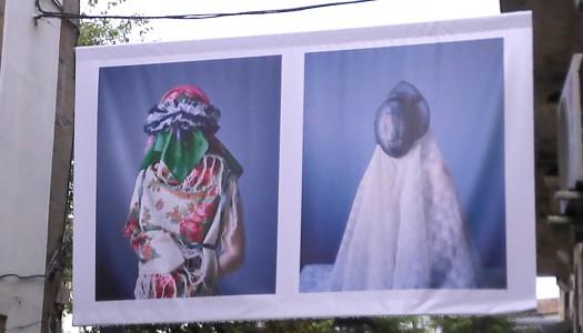 Conhecem os bracarenses o Festival Encontros da Imagem?