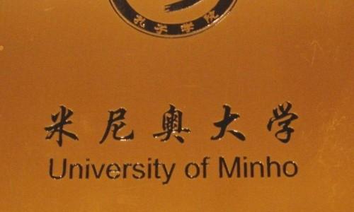 Instituto Confúcio abre novos cursos de Língua Chinesa