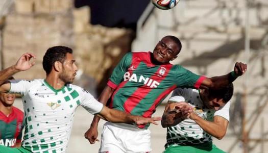 Moreirense vence frente ao Marítimo