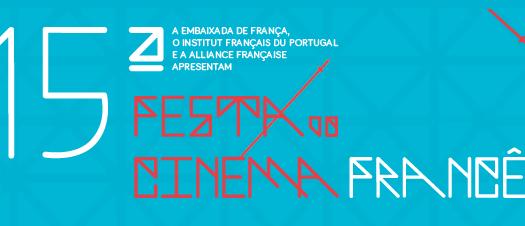 Chega ao fim a Festa do Cinema Francês em Guimarães