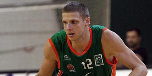 BC Barcelos vence Maia Basket