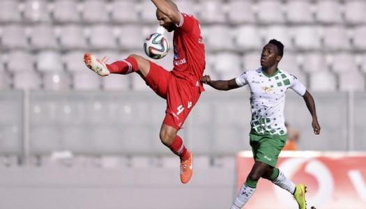 Gil Vicente – Moreirense, 0-1 (destaques)