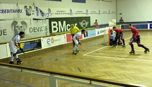 HC Braga derrotado pela Oliveirense