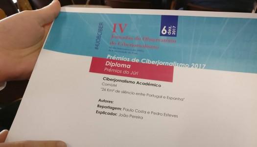 Reportagem do ComUM ganha Prémio de Ciberjornalismo Académico