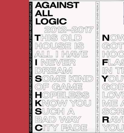 2012 2017 é a coletânea que Nicolas Jaar lançou sob o nome Against All Logic
