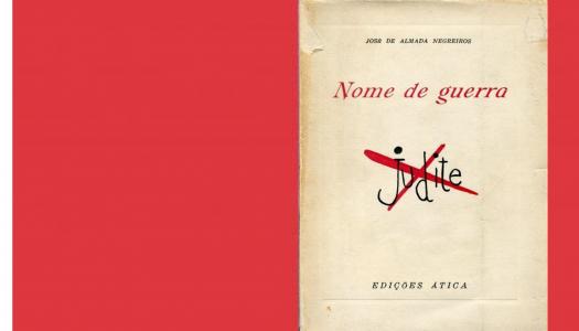 Nome de Guerra é nome de um bom romance