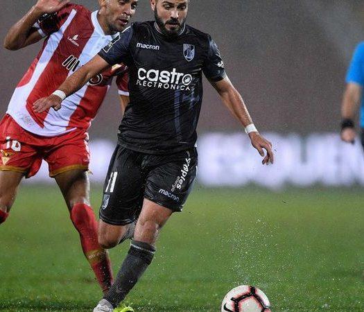 Vitória SC