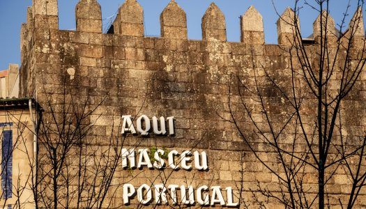 Escolas de Guimarães passam a ter novas modalidades desportivas