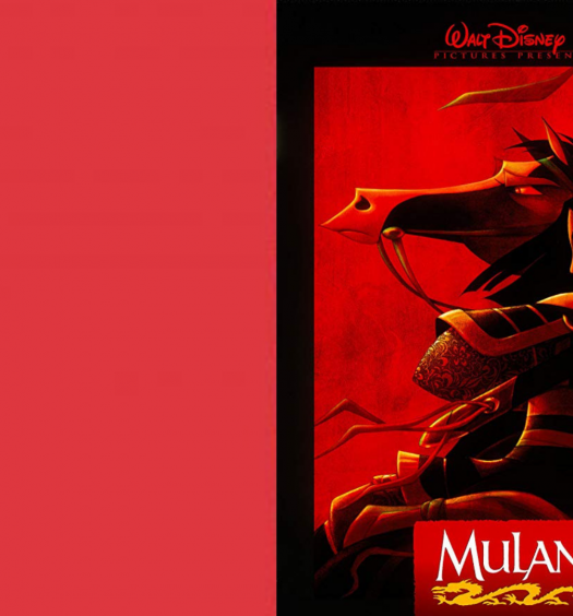 Mulan, 1998, Disney Movie