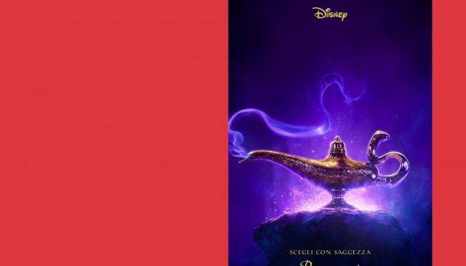 Aladdin: Jasmine num grito em favor do feminismo