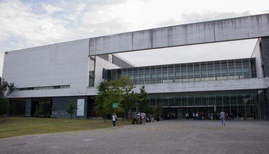 """Escola de Medicina da UMinho vence prémio com ventilador """"Atena"""""""