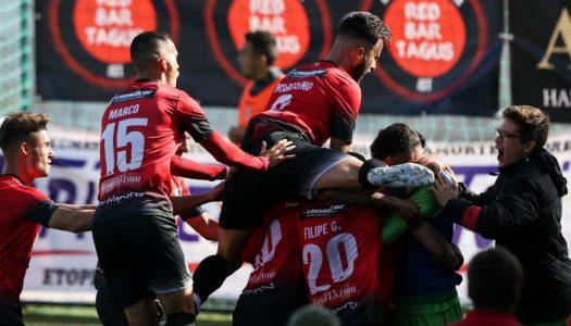 Vitória SC eliminado da Taça de Portugal