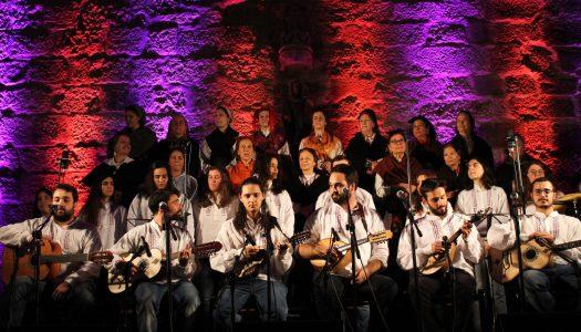 Grupo de Música Popular da UMinho celebra 35 anos