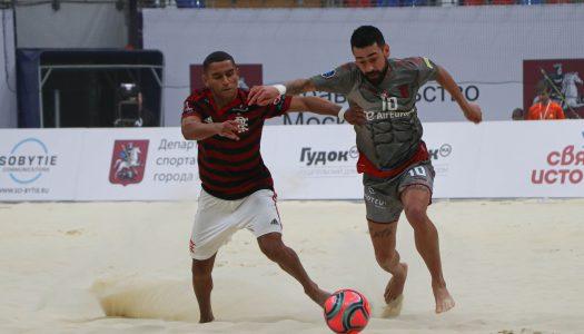 Mundialito de Clubes. SC Braga inicia defesa do título com vitória