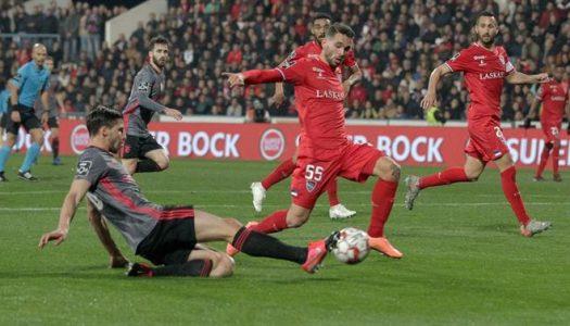 """Gil Vicente não conseguiu """"puxar dos galões"""" frente ao SL Benfica"""