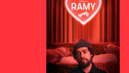 Ramy: a perfeição no fiel imperfeito