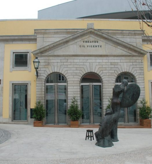 Theatro Gil Vicente/Município de Barcelos