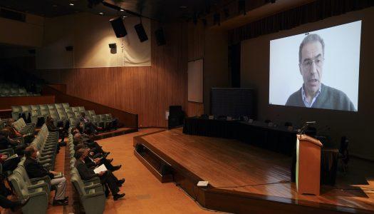 Guimarães prepara a instalação de um supercomputador