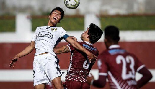 FC Famalicão vence e carimba passaporte para a próxima fase da Taça de Portugal