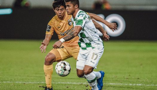 Moreirense não vai além de um empate frente ao Portimonense