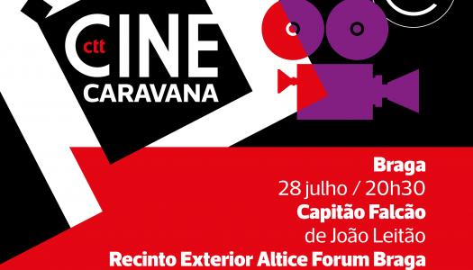 Cinema ao ar livre esta quarta-feira em Braga