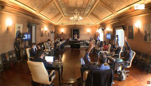 Conselho Geral da UMinho aprova manutenção do Regime Fundacional